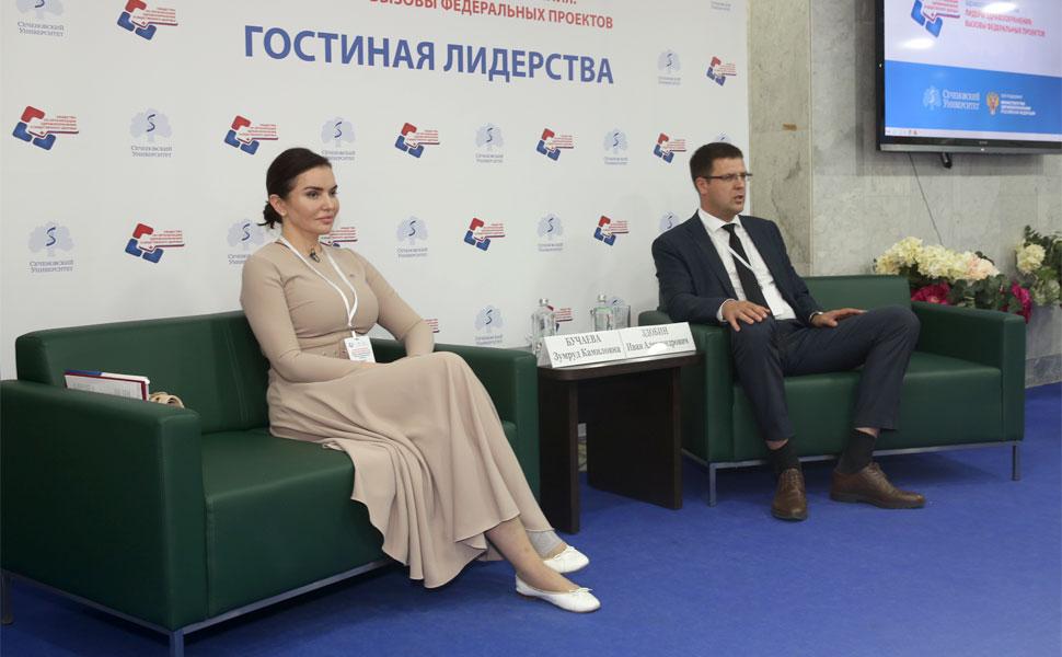Зумруд Бучаева приняла участие в съезде организаторов здравоохранения «Лидеры здравоохранения: вызовы федеральных проектов»